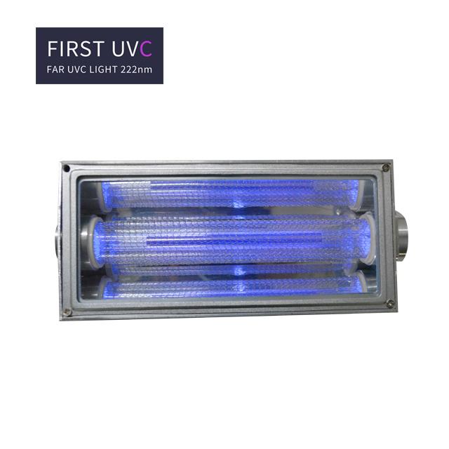 QuantaModule 15-Watt Far UVC Light Excimer Lamp Module Kit 24V DC 15w Far-UVC Light and Housing with 222nm Band Pass Filter